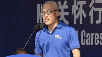 Photo of ممثل رابطة دوري السلة الأمريكي في الصين يتنحى عن منصبه