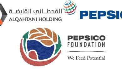 شعار شركة ببسي