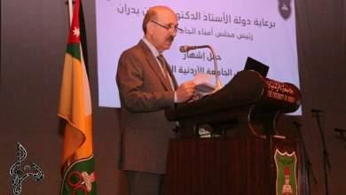 Photo of صلاح جرار: متعة فكرية حظيت بها في العزلة.. وفرصة لاستكمال مشاريعي المؤجلة!
