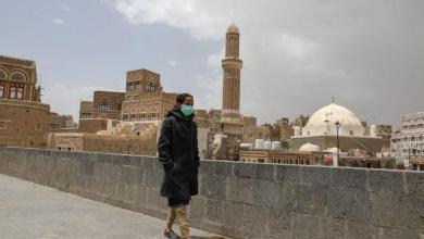 Photo of تسجيل خمس إصابات بفيروس كورونا المستجد في جنوب اليمن