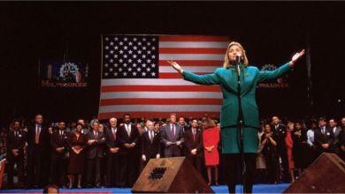 كانت هيلاري كلينتون قريبة من الوصول إلى البيت الأبيض في عام 2016