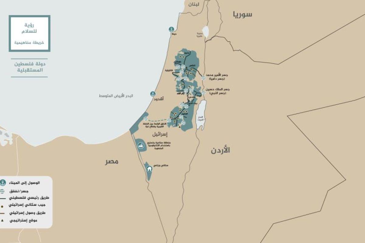 تقسيم فلسطين صفقة القرن