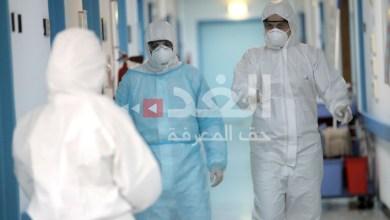Photo of إصابة ممرض بفيروس كورونا في الزرقاء