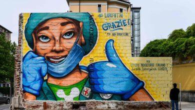 Photo of جدارية عملاقة في ميلانو تكريما للطواقم الطبية