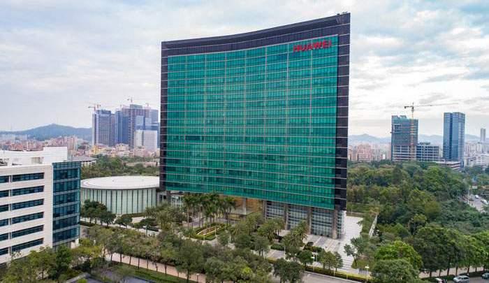 مقر هواوي في شنجن جنوب الصين
