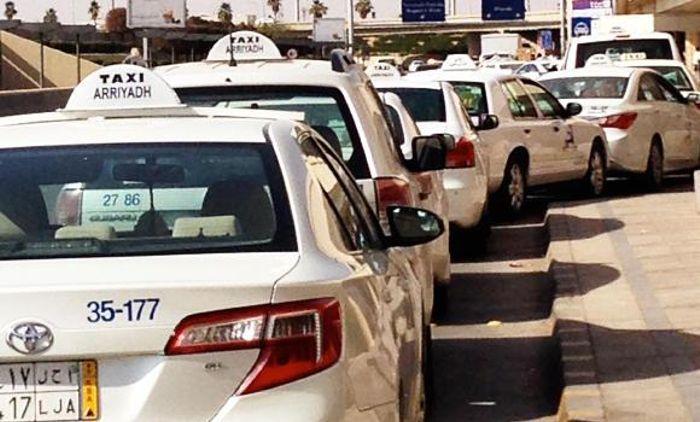 سيارات أجرة سعودية