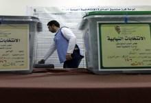 انتخابات نيابية سابقة - أرشيفية