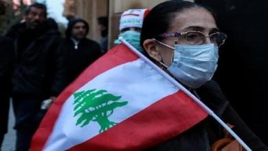 Photo of كورونا ينتشر في مناطق لبنان كافة.. ويدخل المرحلة الرابعة