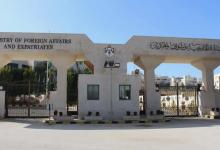 الخارجية تتابع قضية وفاة أردني بإطلاق نار في أمريكا