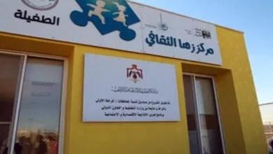 "Photo of زها الثقافي ينظم 14 برنامجا تدريبيا بالطفيلة خلال ""كورونا"""