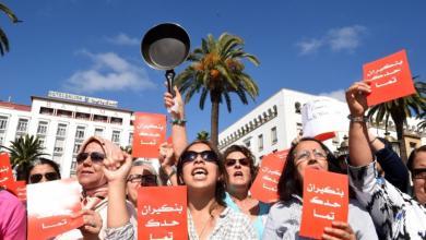 مسيرة سابقة في الرباط لدعم حقوق المرأة- أ ف ب