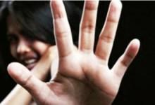 Photo of 2.5 % ارتفاع قضايا العنف ضد الأمهات في 3 سنوات