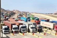 Photo of العقبة: منع دخول سائقي الشاحنات إلى 16 مركز تحميل دون تلقيهم المطعوم.. وثيقة