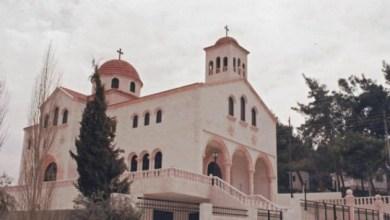 """Photo of """"مجلس الكنائس"""" يعقد اجتماعا لمناقشة صلوات عيد الفصح وأسبوع الصوم الأخير"""