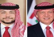 الملك وولي العهد يتلقيان برقيات تهنئة بحلول شهر رمضان المبارك