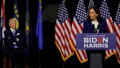 عقد الاثنان أول فعالية في حملتهما معاً، بعد يوم من كشف بايدن النقاب عن اختيار هاريس نائبة له.