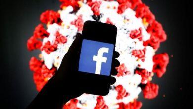 """Photo of الأخبار الكاذبة: موقع فيسبوك يشكل """"خطرا كبيرا"""" على الصحة العامة"""