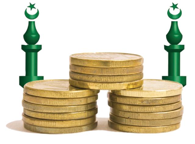 الجزائر تفتح نافذة التمويل التشاركي أمام البنوك