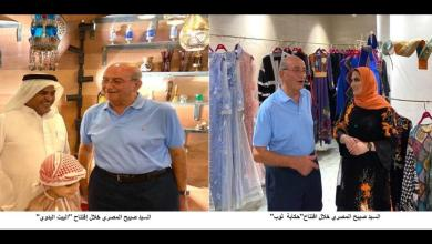 "Photo of ""حكاية  ثوب"" و""البيت البدوي"" بوابة التراث الاردني في قلب ""ايلة"""