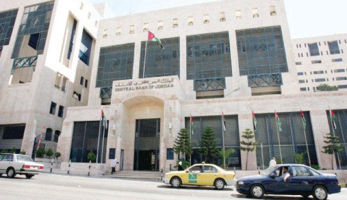 Photo of قروض البنوك للقطاع السياحي ترتفع 15 %