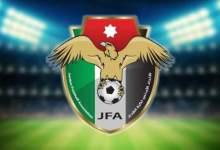 "Photo of اتحاد الكرة يحصل على موافقة ""الآسيوي"" لاقامة دورات التدريب للمحترفين"