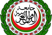 """Photo of """"الجامعة العربية"""" ترحب بدخول معاهدة حظر الأسلحة النووية حيز النفاذ"""