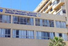 """Photo of الطبيب المشرف على فتاة مستشفى الجامعة يتحدث لـ""""الغد"""" عن حالتها"""