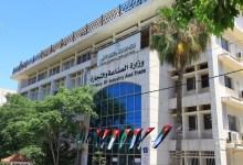 Photo of إغلاق 2446 منشأة ومخالفة 4650 مواطنا