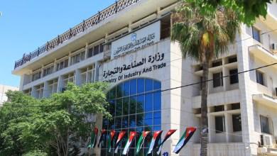 Photo of 16.5 % انخفاض العجز التجاري في الأردن