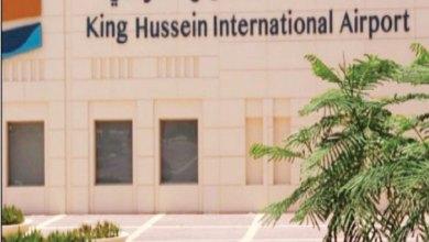 Photo of العقبة: مطار الملك الحسين يستعيد ألقه بعد 6 أشهر من الانقطاع