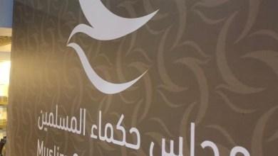 """Photo of """"حكماء المسلمين"""" يعتزم مقاضاة """"شارلي إيبدو"""" وكل من يسيء للإسلام"""