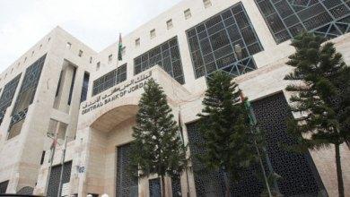 Photo of المركزي : القانون الجديد يعزز منظومة مكافحة غسل الاموال وتمويل الارهاب في المملكة