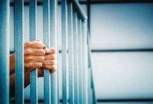 Photo of 21 ألف موقوف إداري و42 قضية ادعاء بالتعذيب