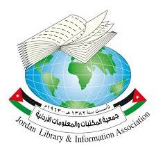 Photo of جمعية المكتبات والمعلومات الأردنية تعقد مؤتمرها التاسع عشر