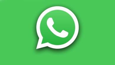 Photo of ميزة جديدة من واتساب whatsapp طال انتظارها لمنع المتطفلين