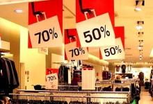 Photo of القواسمي: طلب محدود على شراء الملابس والأحذية