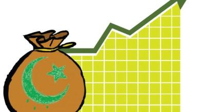 """Photo of """"موديز"""": نمو التمويل الإسلامي في إفريقيا سيشمل الأصول المصرفية"""