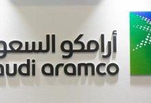 Photo of أرامكو تبرم صفقة بقيمة 12,4 مليار دولار لاستخدام شبكتها لخطوط الأنانبيب