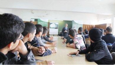 """Photo of """"إنجاز"""" تطلق """"حملة قادة الأعمال"""" للعام الثالث عشر على التوالي"""