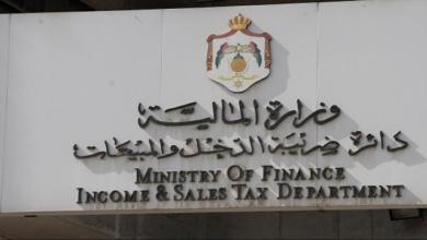 """Photo of """"الضريبة"""" تدعو لعدم تفويض الأشخاص الممنوعين رسميا من مراجعتها"""