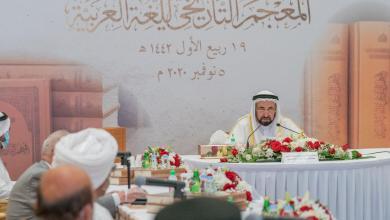 """Photo of القاسمي يطلق الأجزاء الثمانية الأولى من """"المعجم التاريخي للغة العربية"""""""