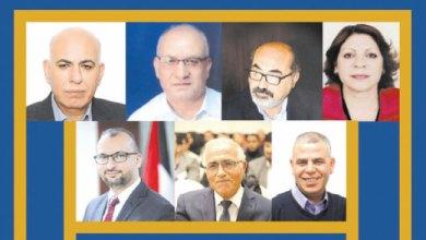 Photo of ملتقى فلسطين الثقافي يعقد اجتماعه السنوي ويجدِّد الثقة بمجلس الادارة السابق