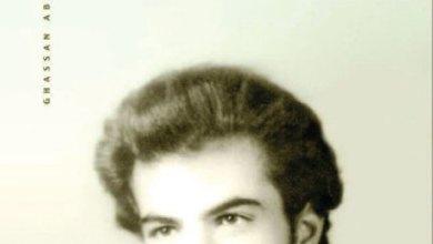 Photo of عبد الخالق يواصل سرد سيرته مزاوجا بين الخاص والعام
