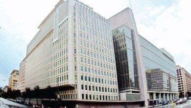 Photo of البنك الدولي يطلق برنامجا بـ1.1 مليار دولار لدعم الاستثمار في الأردن