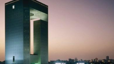 "Photo of زيادة رأسمال ""الإسلامي للتنمية"" بقمية 8 مليارات دولار"
