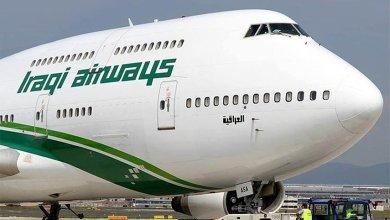 Photo of شركة الخطوط الجوية العراقية تعلن إفلاسها
