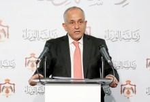 """Photo of الحكومة تهدد بالعودة عن إجراءاتها التخفيفية بعد """"استهتار الجمعة"""""""