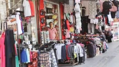 Photo of العقبة: تجار يطالبون بتخفيض الرسوم والتراخيص والضرائب لإنقاذهم من الإغلاق