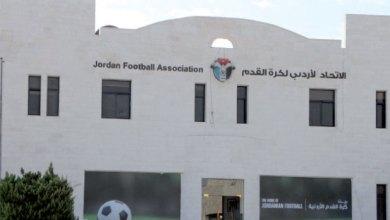 """Photo of لا احتجاج في """"عمومية"""" اتحاد الكرة"""