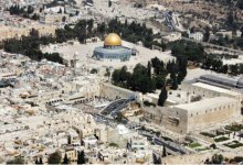 "Photo of الاحتلال يرمم كنيسا يهوديا يحاكي قباب ""الأقصى"" في القدس المحتلة"